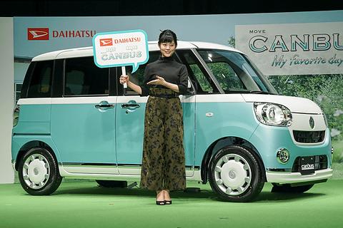 ダイハツ、新CM出演の高畑充希さんが登場した「ムーヴ キャンバス」発売イベント , Car Watch