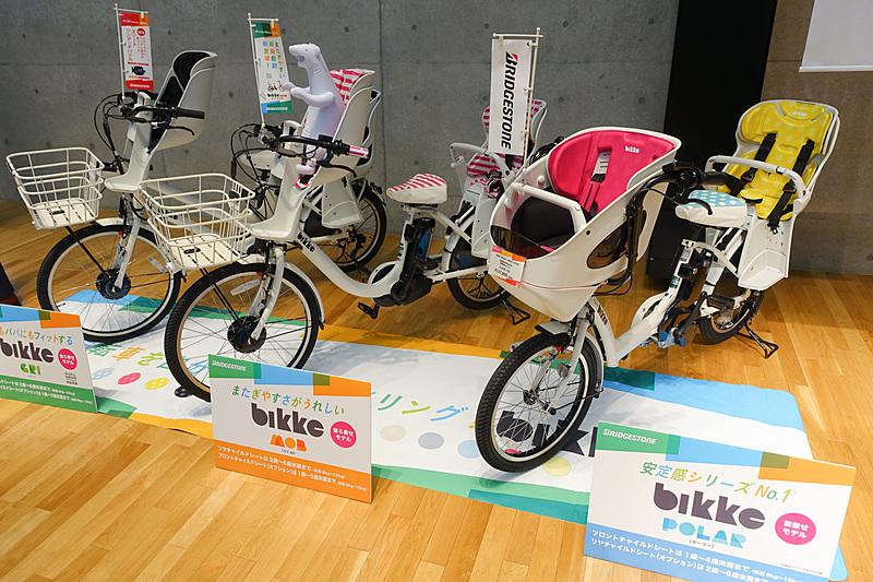 ブリヂストンサイクルの電動アシスト自転車ラインアップ。左の2台がデュアルドライブ電動アシスト自転車