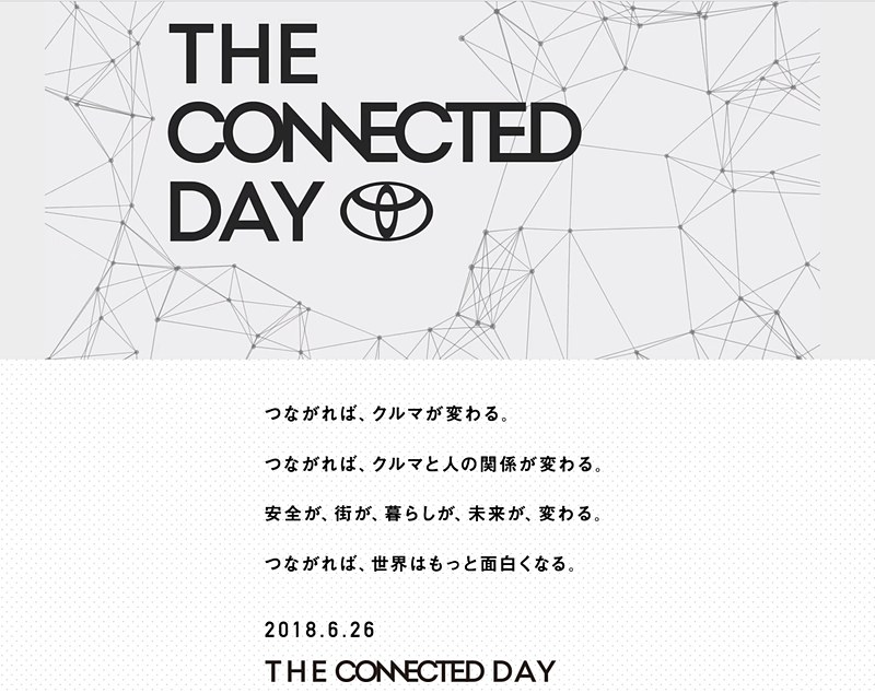 「THE CONNECTED DAY」特設サイト
