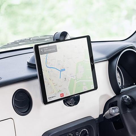 79a33a7a85 「iPhone」「iPad」など各種スマートフォンやタブレットに対応する車載ホルダー。写真はダッシュボード用「200-CAR052」