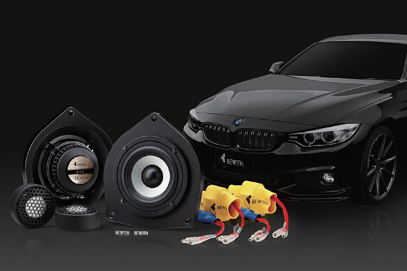 BMW専用純正交換型プレミアムスピーカーキット「BE-FIT AM for BMW」