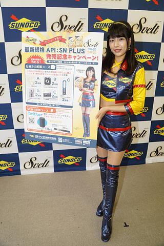 日本サン石油、「最新規格API:S...