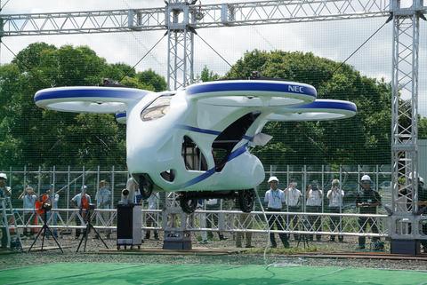 【自動車】NEC、「空飛ぶクルマ」試作機の浮上実験に成功