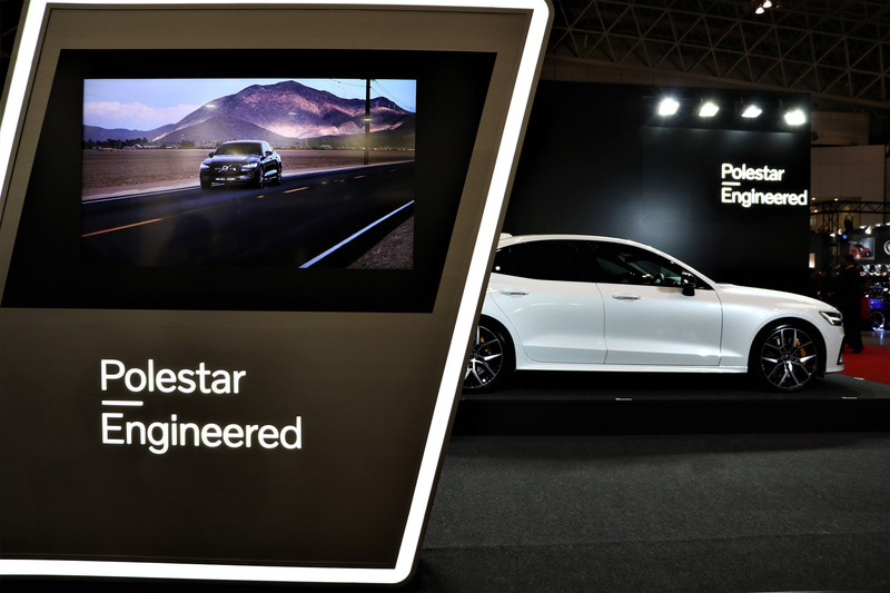 S60 T8 Polestar Engineered
