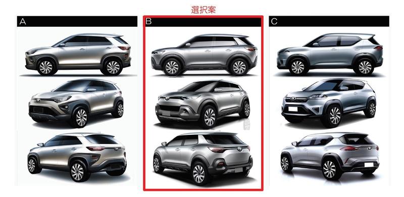 [Présentation] Le design par Toyota 003_o