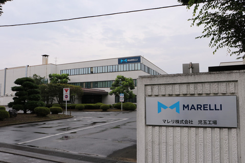 会社 マレリ 株式