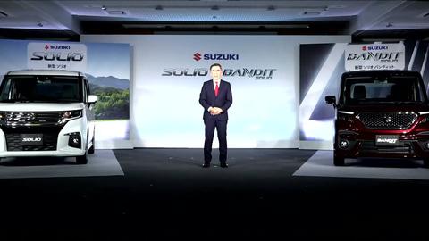フル モデル チェンジ ソリオ スズキ・ソリオがフルモデルチェンジ! ボディサイズ拡大で広々室内空間を確保し乗り心地や静粛性も向上