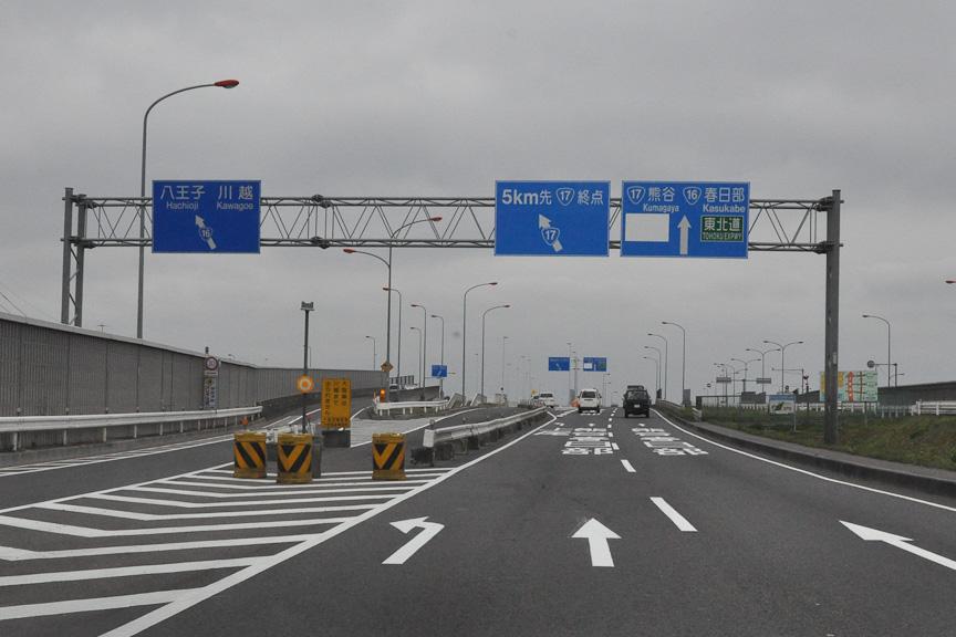 画像]国交省とNEXCO東日本、圏...