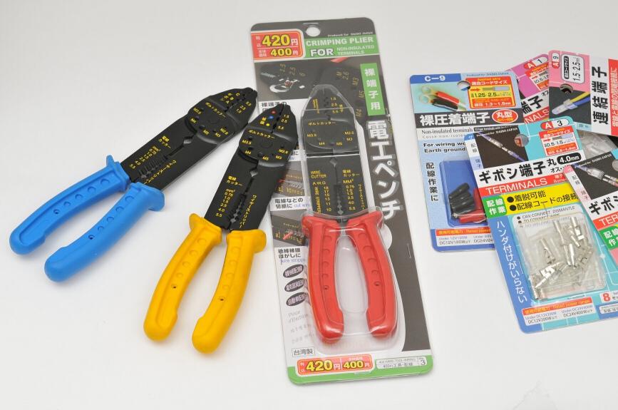 電工ペンチ買ってきてボルト切断しようとしたらあっという間に壊れたワロタwwwwwwwwwww [無断転載禁止]©2ch.net->画像>8枚