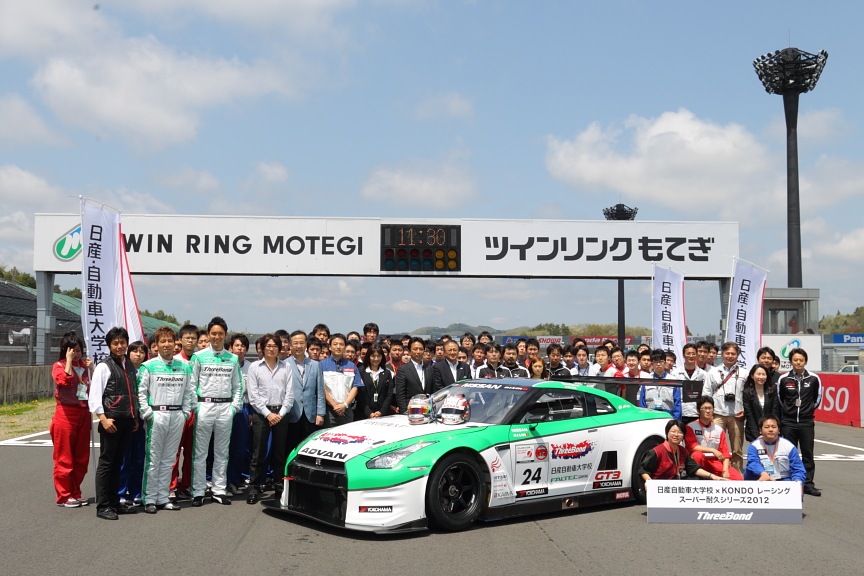 【自動車競技】日産・gt R Gt 3がkondoレーシング+日産自動車大学校でスーパー耐久デビュー 12 05
