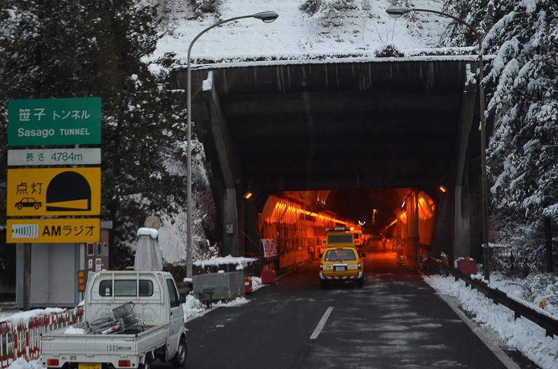 NEXCO中日本、中央道 笹子トンネル(上り)の開通見通しが2月8日と発表(1/2)