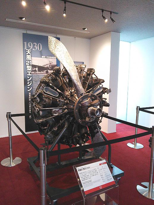 日野・J型エンジン