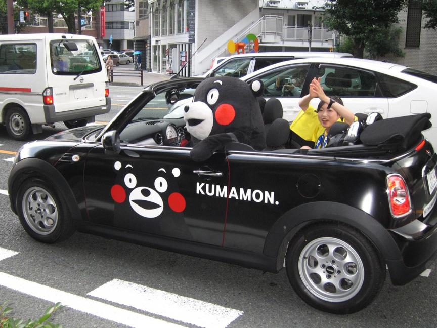 くまモンの画像 p1_19