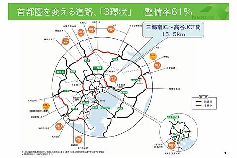 NEXCO東日本、外環道 三郷南IC~...