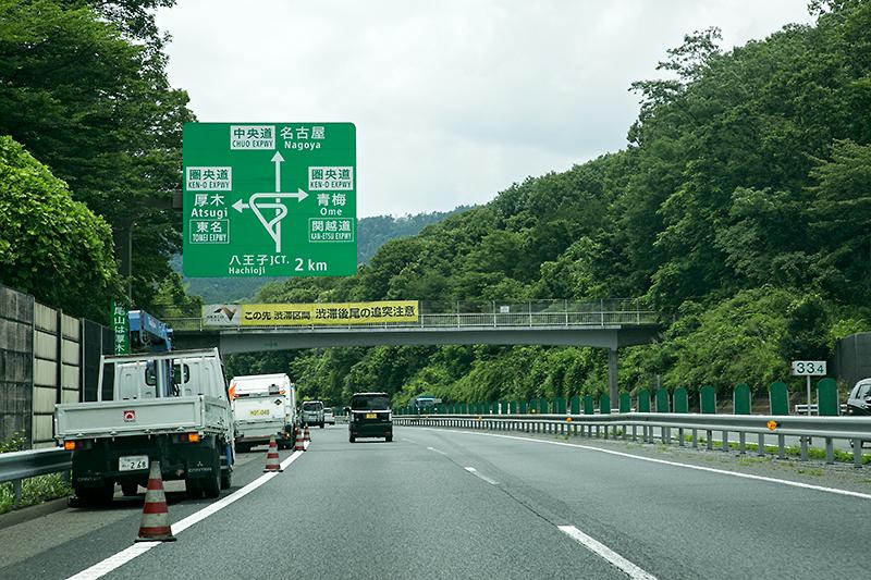 祝!!圏央道開通、東名高速と中央道を結ぶ圏央道を写真で紹介(49/97)