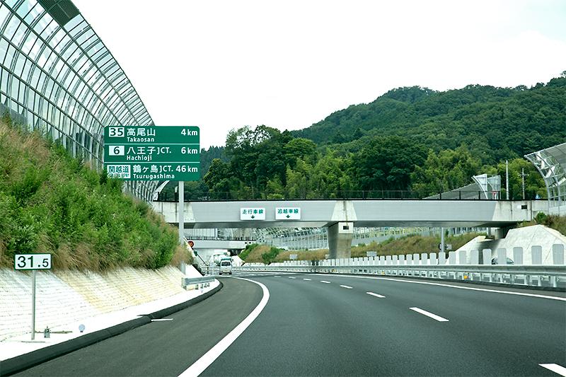 前の画像次の画像祝!!圏央道開通、東名高速と中央道を結ぶ圏央道を写真で... [画像]祝!!圏央