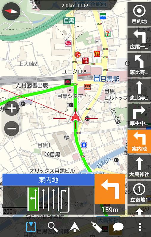 【PR】【乞食速報】MapFan 100円 徐々に値上げ