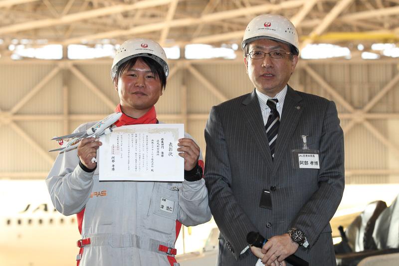 画像]JAL、安全性や業務の的確...