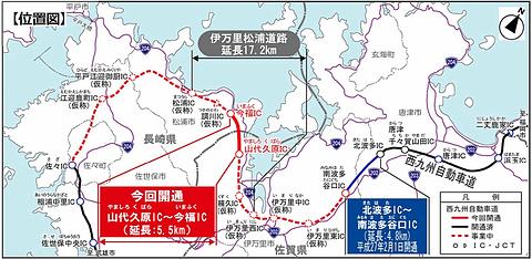 PC Watch国交省、西九州道 伊万里松浦道路の山代久原IC~今福IC間を3月14日開通