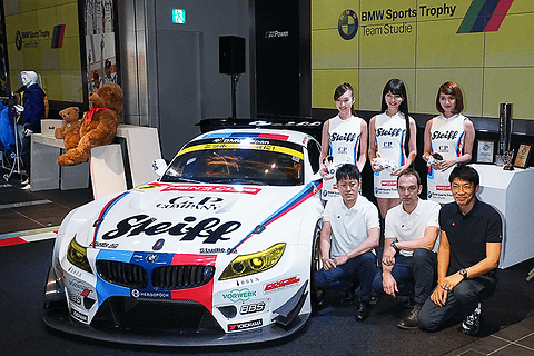 BMW Sports Trophy Team Studie...