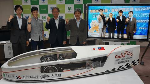 PC Watch鈴鹿サーキット、8月2日に「2015 Ene-1 GP SUZUKA」開催