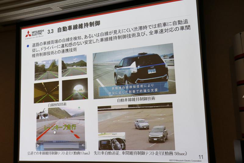 自転車の 車 自動運転 駐車 : ... 車車間通信による合流支援など