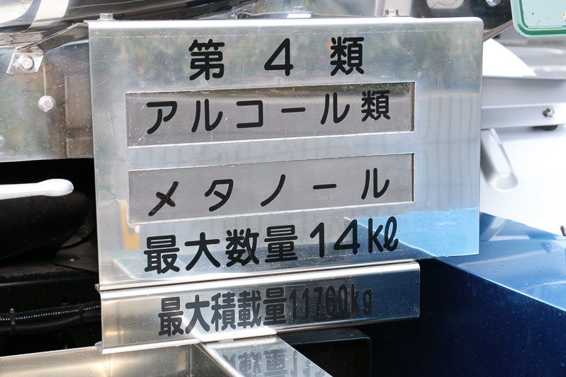 https://car.watch.impress.co.jp/img/car/docs/743/714/15.jpg