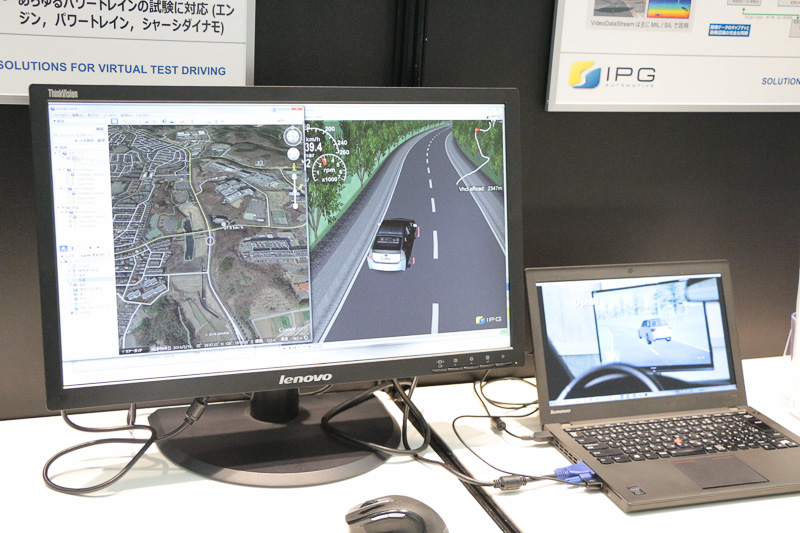 IPG Automotive株式会社(http://ipg-automotive.co.jp/applications/)