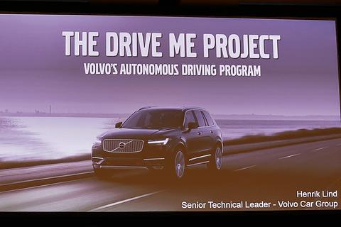 【GTC 2016】ボルボの自動運転車開発計画「The Drive Me Project」 - Car ...