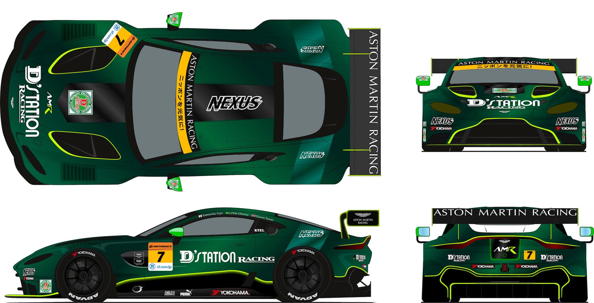 D'station Racing、2019年のSUPER GT(GT300)にアストンマーティン「ヴァンテージ GT3」で参戦