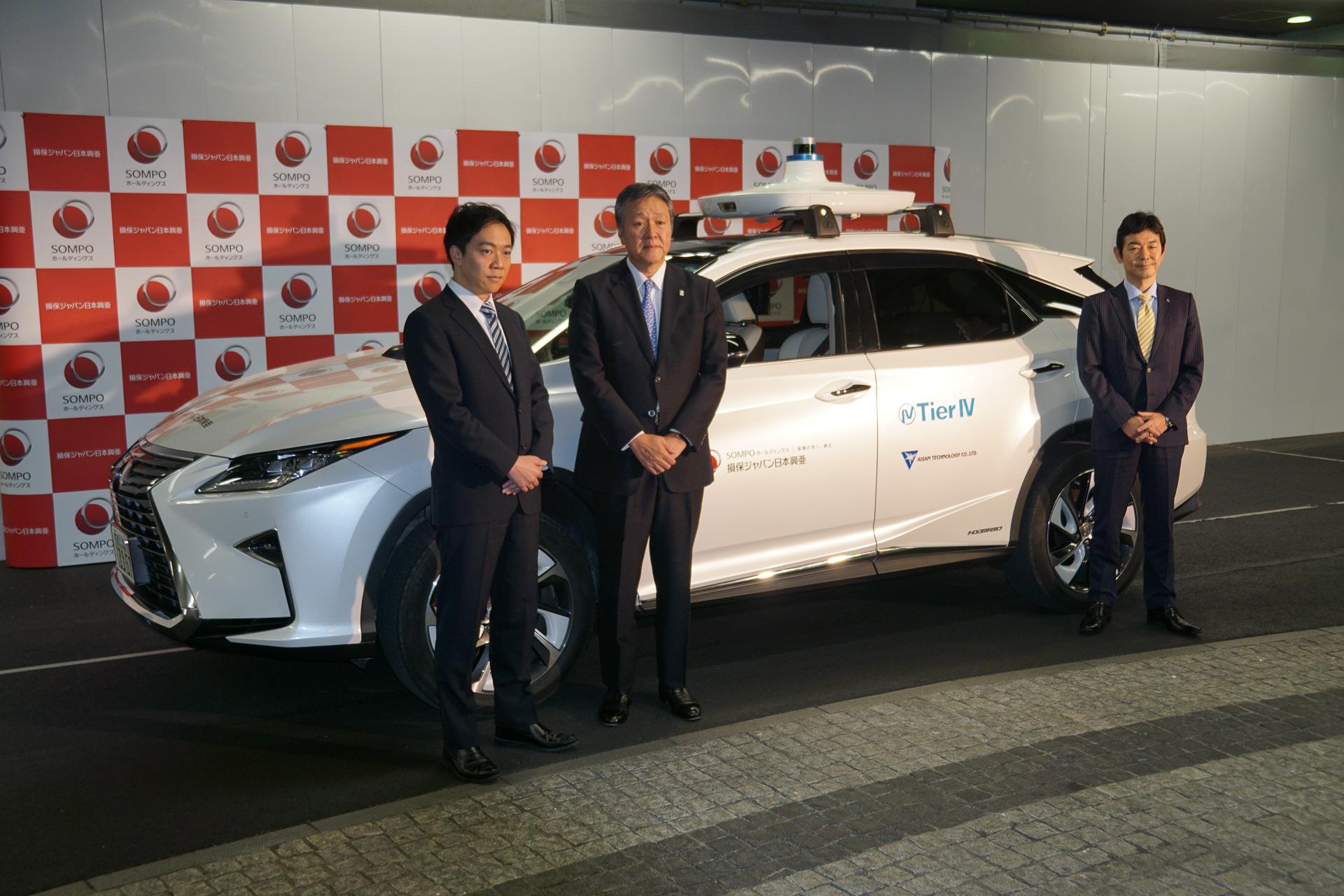 損保ジャパン日本興亜、ティアフォー、アイサンテクノロジーが業務提携。国内の自動運転実証プラットフォームを目指した「Level IV Discovery」を共同開発