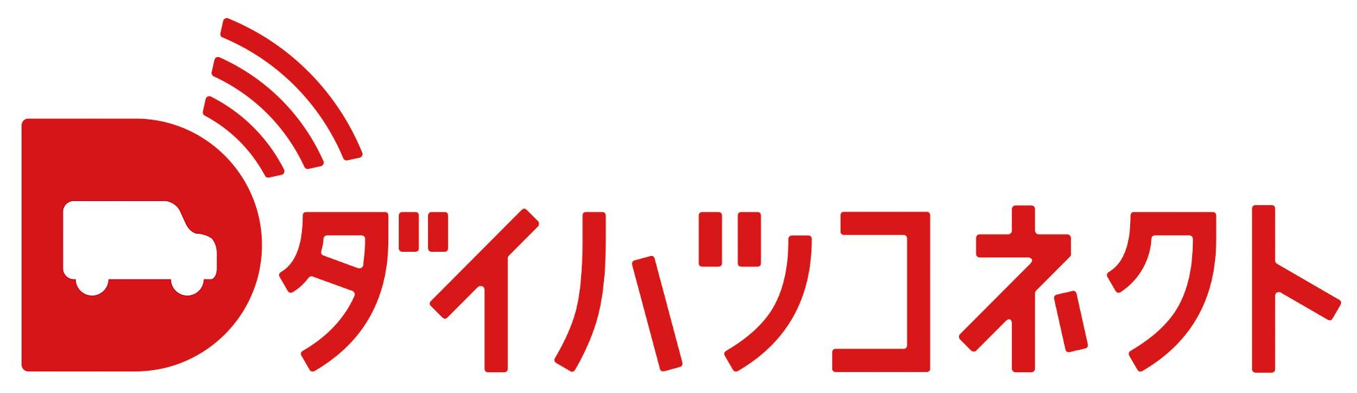 コネクト アプリ 日産
